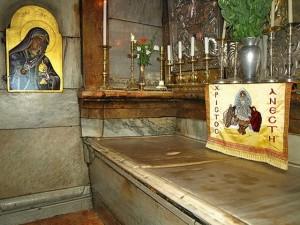 Святий Гріб до реставрації. Фото trikalavoice.gr