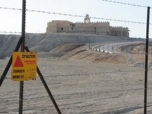 Замінована територія біля Йордану. Фото simvol-veri.ru