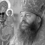 Архиєпископ АФАНАСІЙ (Шкурупій)
