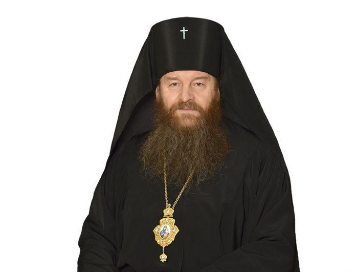 Archbishop AFANASIY